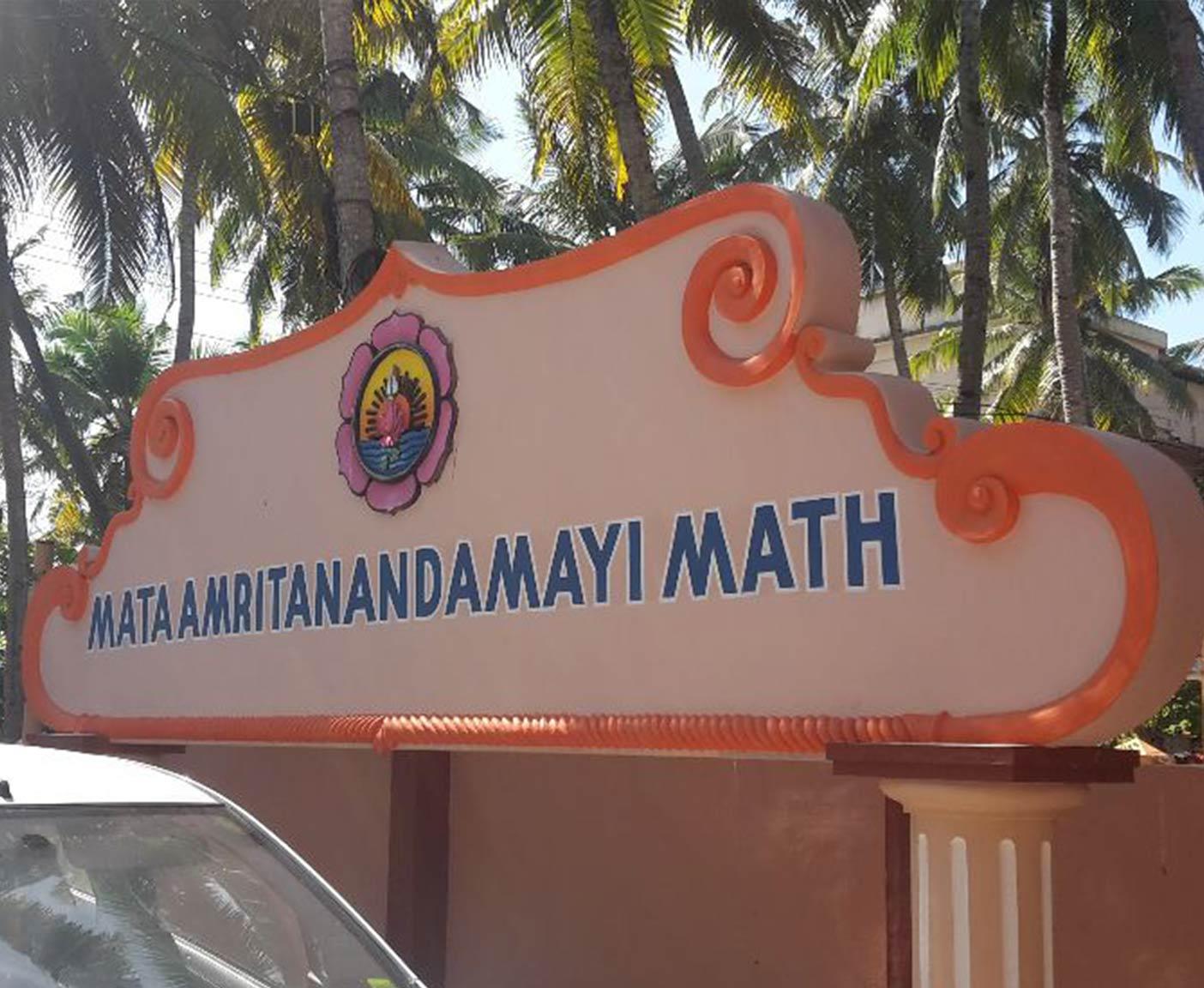 indien-kerala-strand-amma-ashram